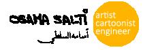 Osama Salti